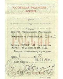Citizenship Card - Russia