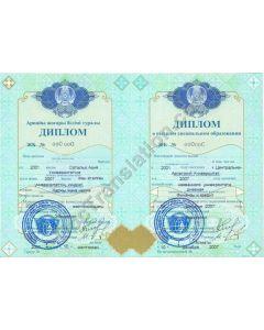 Diploma - Kazakhstan
