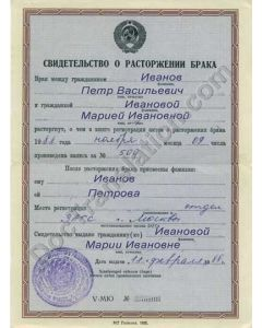 Divorce Certificate - Soviet Union