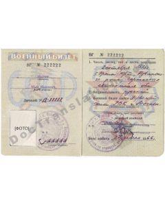 Military Service Card - Soviet Union, Russia, Ukraine, Belarus
