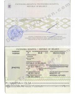 Passport - Belarus