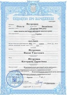 Certified Ukrainian Translation Services for Birth Certificate