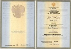 certified translation of russian documents translation services for russian diploma