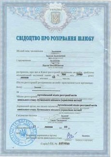 Certified Ukrainian Translation Services for Ukraine Divorce Certificate uscis