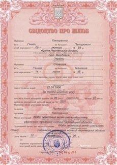 Certified Ukrainian Translation Service for Ukraine Marriage Certificate