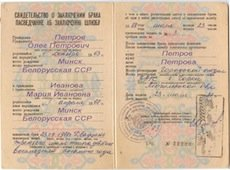Certified Russian Translation Services for USSR Marriage Certificate